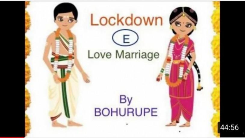 pet-fatano-hasite-bhora-shruti-natok-lockdown-e-love-marriage-big-0