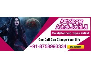 Vashikaran Specialist Astrologer in Gujarat