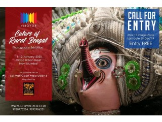 Call for Entry-Colors of Rural Bengal, Photography Exhibition