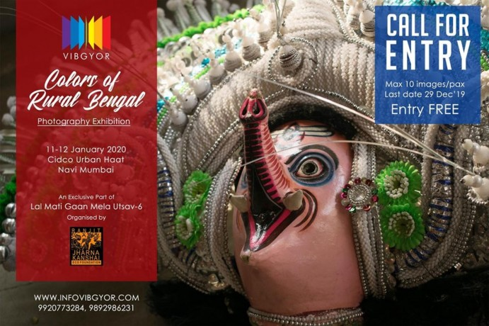 call-for-entry-colors-of-rural-bengal-photography-exhibition-big-0
