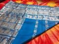 baluchuri-sari-small-3